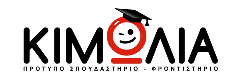 KIMOLIA school